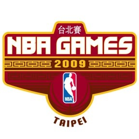 NBA台北賽(HD LIVE)參加門票贈票活動