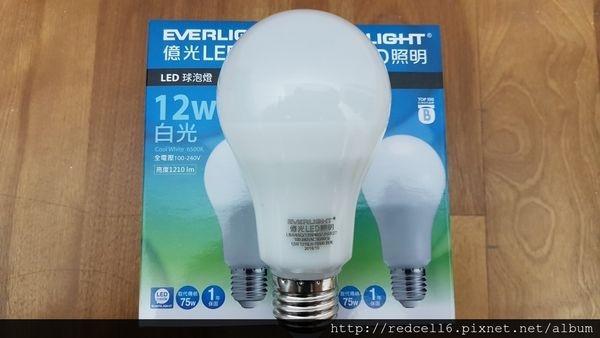 節能省碳EVERLIGHT億光LED 12W白光燈泡使用心得分享