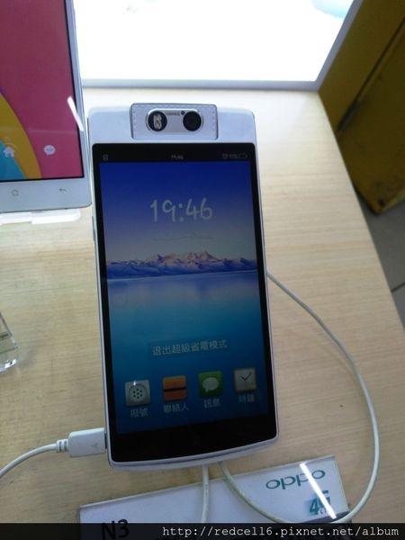玩轉創新OPPO N3手機體驗