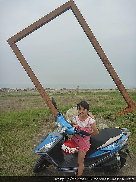 地表最幸福家族試乘團-第三篇- iRX115台東行趣!