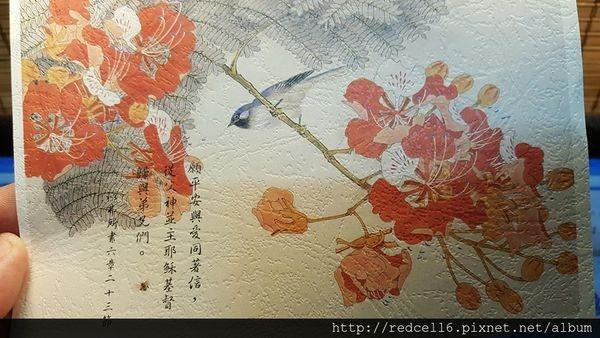 05/28(六)18:30臺東市召會福音收割愛筵歡迎大家來參加一同享受讚美主!