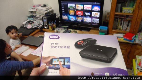 家庭娛樂超值平台BenQ電視上網精靈JM-250~Android智慧電視盒試用心得分享