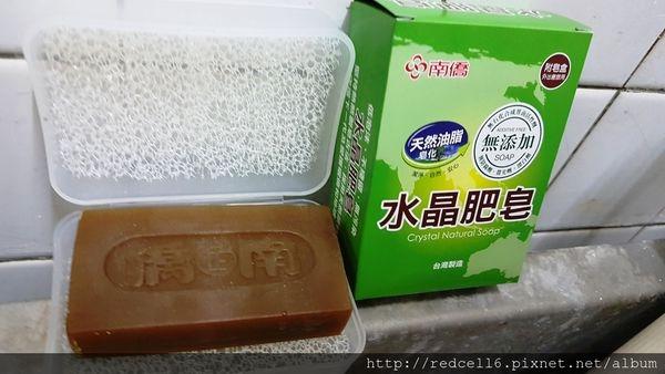 旅遊清潔好幫手~南僑水晶肥皂差旅組體驗心得分享