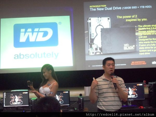 WD in XFastest 2014 台北網聚心得分享