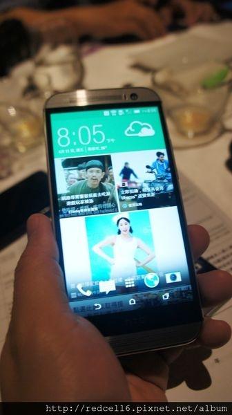 精彩熱鬧有趣的HTC ONE (M8)機皇同樂會高雄場心得分享