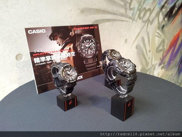 地表最強!完全制霸!CASIO G-SHOCK強悍機能錶款GWG-1000體驗會活動