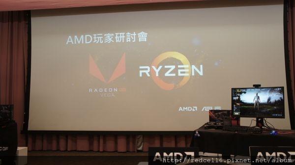 [XF活動]重返榮耀之AMD玩家研討會與會心得分享