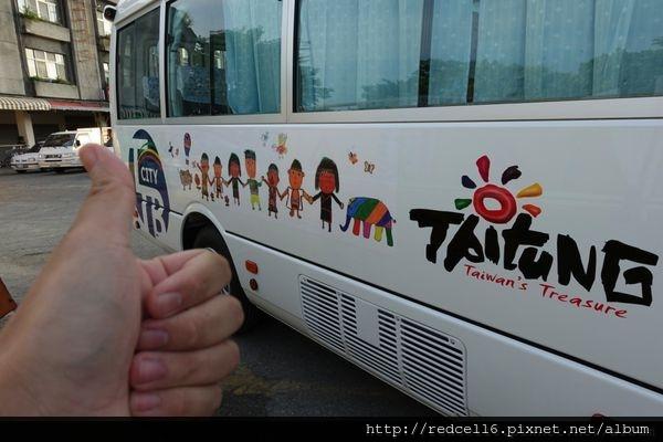 台東我最行 一日東遊記:節能省碳樂活台東公車旅遊好樂趣!