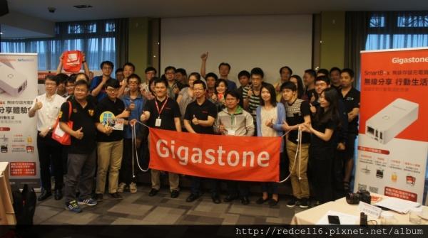 【Gigastone Smart Box A4 智慧分享體驗會】行動多工分享好樂趣!