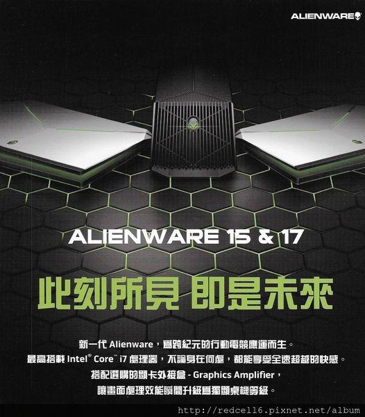 現在所見即是未來DELL Alienware強勢返台~玩家專屬體驗會心得分享
