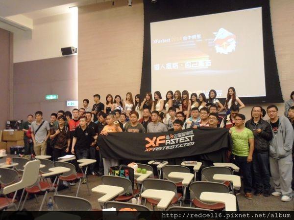 爭奇鬥豔熱鬧有趣的XFastest 2014台中網聚活動與會心得分享