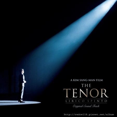 電影上帝的男高音(The Tenor - LiricoSpinto)對我的感動啟示與心得分享