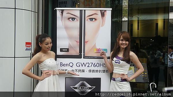 「BenQ養眼體驗會」以人為本護眼睛神器~BenQ GW2760HS不閃屏螢幕親眼見識心得有感