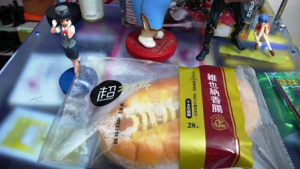 全家[超]有料麵包體驗~維也納香腸口味
