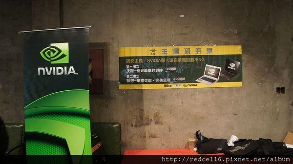 王團之NVidia讓極致筆電玩遊戲不NG~技嘉電腦篇體驗心得報告
