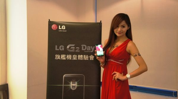 LG G2成就「Learning from you」機皇新樂趣台北場體驗會心得