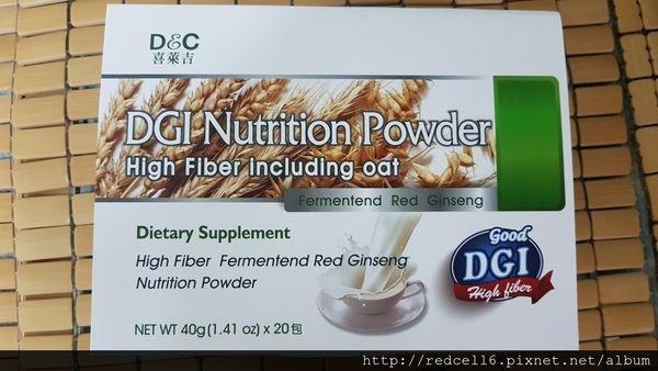 營養豐富好喝的喜萊吉-高纖DGI營養粉體驗心得分享