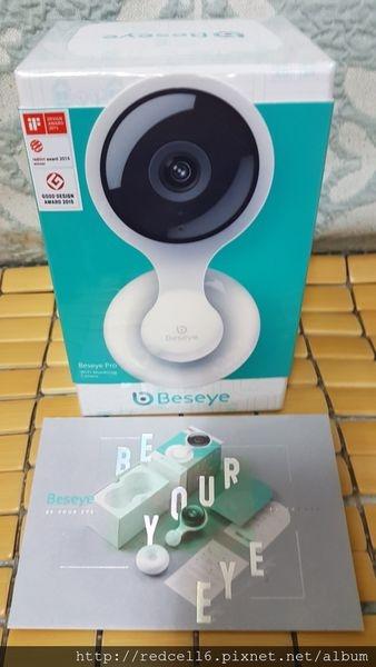 居家安全守護好幫手Beseye Pro 雲端智慧攝影機體驗心得