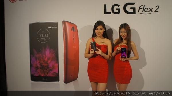 十全十美曲動我心之最愛LG G Flex 2的十個理由!生活中不能沒有LG G Flex2心得分享
