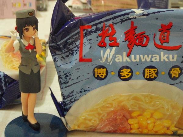 統一拉麵道~博多豚骨口味創意料理分享
