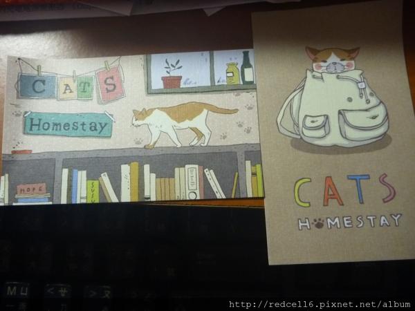 一家很獨一無二的特色複合式二手書店-晃晃二手書店