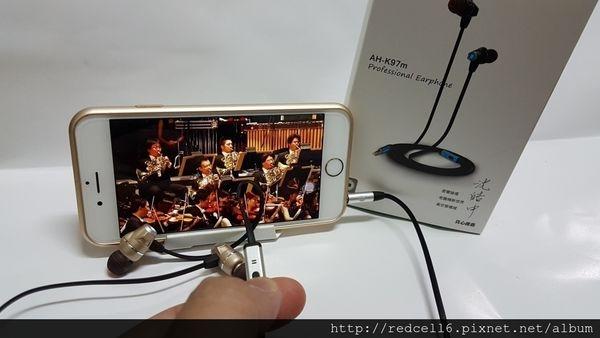 悅耳動聽ALTEAM AH-K97m圈鐵耳機體驗心得分享