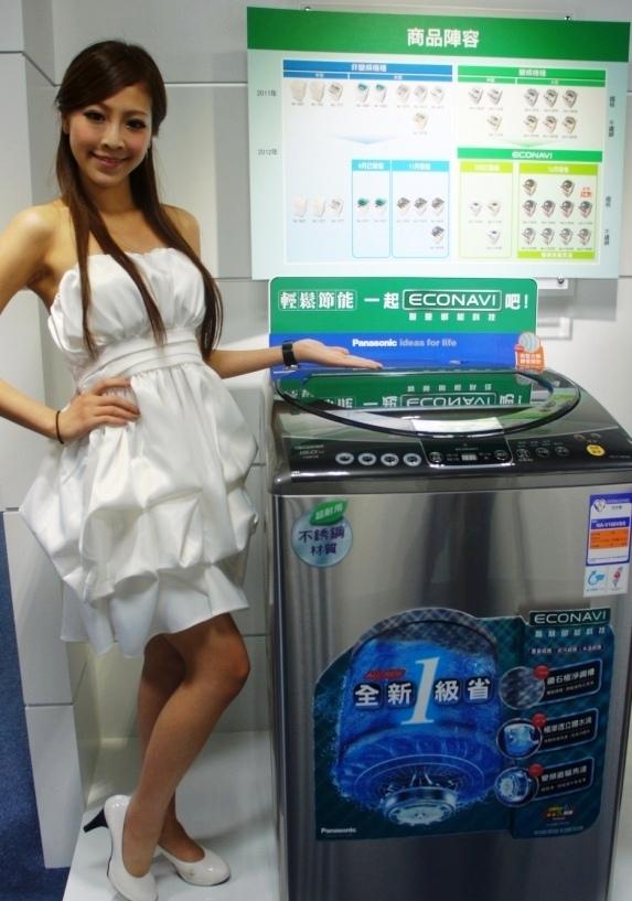 「推薦Panasonic 洗衣機分享會活動」直擊Panasonic新款ECO NAVI直立變頻洗衣機設計秘辛第一手分享會無價心得分享!