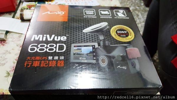 前後兼顧Mio MiVue™ 688D大光圈GPS雙鏡頭汽車行車記錄器開箱體驗心得分享