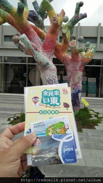 台灣好行縱谷鹿野線-迷鹿野很好旅遊好樂趣!