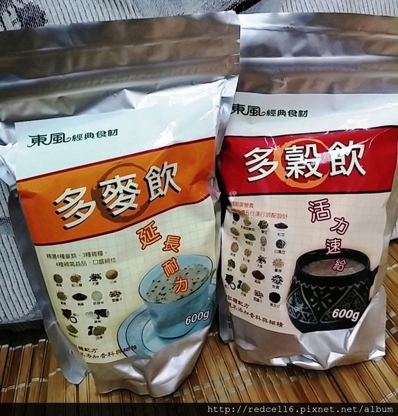 【養生飲品推薦】健康好滋味東風養生沖調飲品(多穀飲+多麥飲)體驗心得