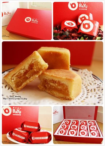 <分享>宅配美食新選擇 ✨百御鳳梨酥✨