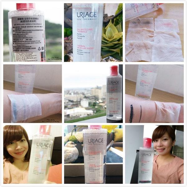 <體驗> ✨URIAGE優麗雅 全效保養潔膚水✨ 清潔、卸妝、保濕、舒緩四效合一