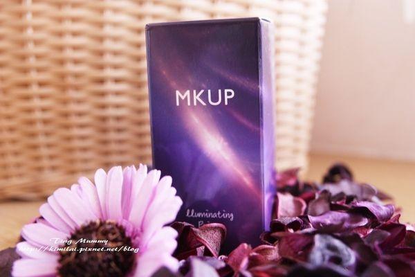 <體驗> 上妝前小心機 MKUP 5D琉璃光妝前乳