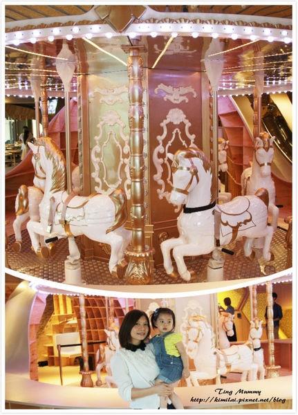 <分享>  Money Jump夢幻般的親食餐廳/親子餐廳 室內旋轉木馬