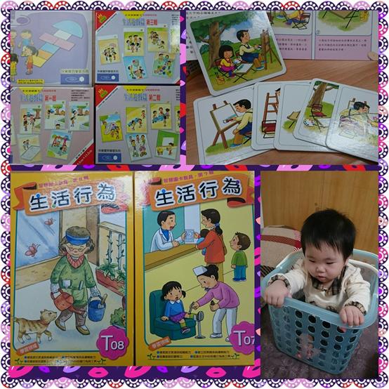 (育兒)幼兒教育首選~理特尚圖卡教具,語文能力、品格教育與邏輯性的奠基就靠它