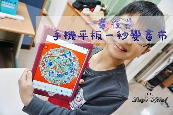 (育兒/3C)手機平板化身畫板,一筆在手趣味無窮,蒙恬卡樂筆趣味教育性兼具