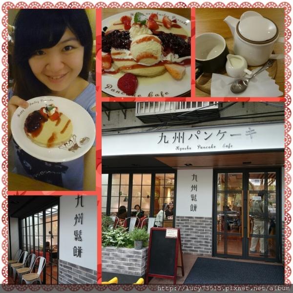 (食記)民生社區-來自日本九州鬆餅顛覆你的味蕾