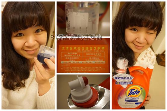 (生活)衣物清潔高手~汰漬強效亮白護色洗衣精,一試成主顧,大罐好用又滿意