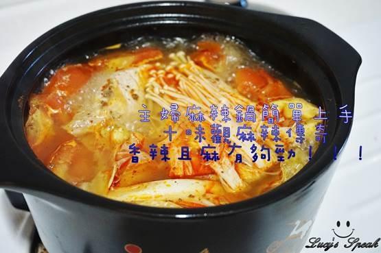 (宅配)輕輕鬆鬆,好料上桌,主婦必備!!十味觀麻辣醬vs.四神湯美味方便