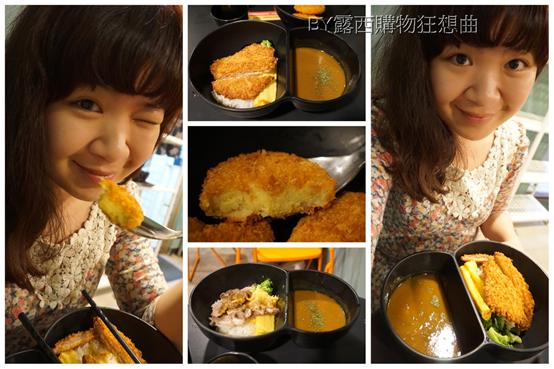 (美食)台北南京復興站/金華地段也有百元咖哩?!三時午咖哩屋幫你找回媽媽到味道