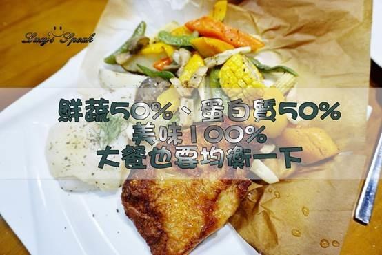 (美食)台北松山/南京三民站美食,重視食材用心烹調的PutiPuti Café,早午餐/餐酒館/異國料理