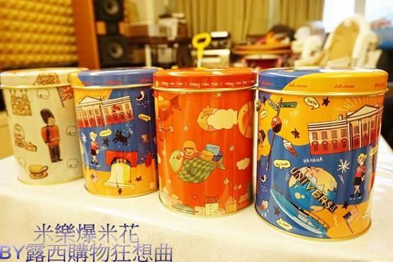 (團購)精緻鐵盒包裝,米樂爆米花施展魔法,讓童趣飄香