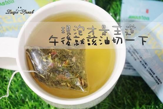 (宅配茶葉)下午茶首選,阿華師茶業油切綠茶、桂花烏龍茶,冷泡茶熱泡飲都回甘