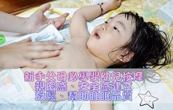 (育兒)新手父母必學,嬰幼兒按摩,幫助建立安全感、親密感及提升睡眠品質/寶草園Little Butterfly London寶寶有機護膚二件組