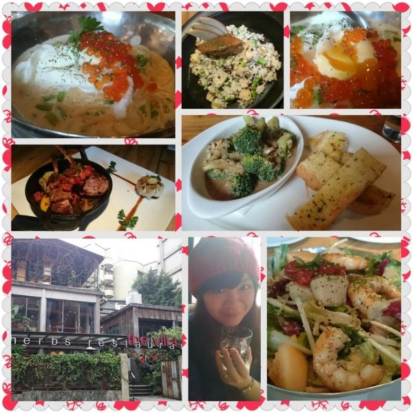 (食記)絕對回訪,美味度滿分的the villa berbs restaurant