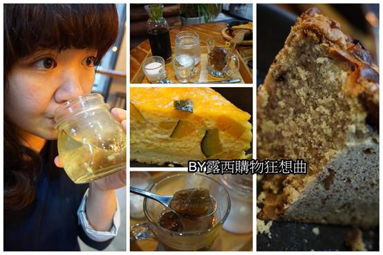 (美食)台北東湖/爆料甜點、香酥塔皮、真材實料就在綠薄荷,吃了就馬上預訂母親節蛋糕!