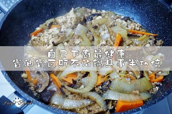 (鍋具)自己下廚美味又健康!讓料理變簡單,省油省瓦斯的不沾鍋具推薦, STONELINE德國美食家系列原礦三鍋組開箱