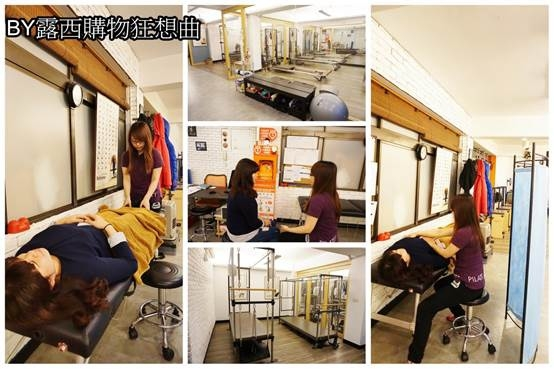 (運動)隱身民生社區民宅中的體線運動,獨特顱薦椎放鬆術幫現代人釋放深層壓力,增強抵抗力