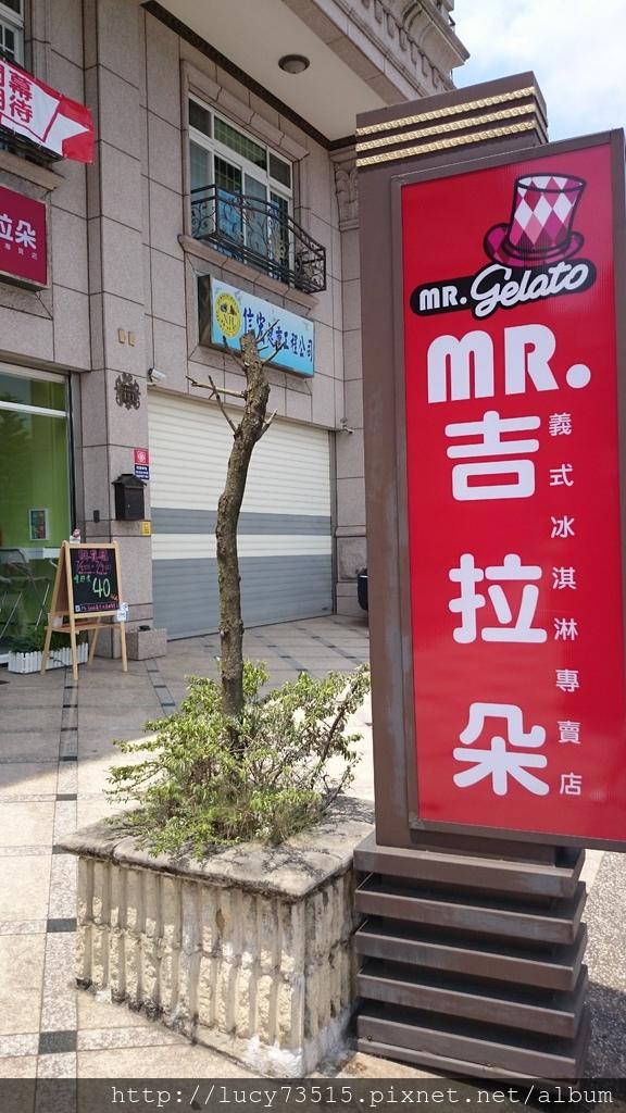 (食記)Mr.Gelato吉拉朵義式冰淇淋手工製作酸甜滋味讓夏天融化