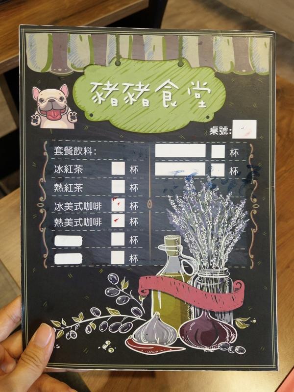 20181006豬豬食堂 (21).jpg